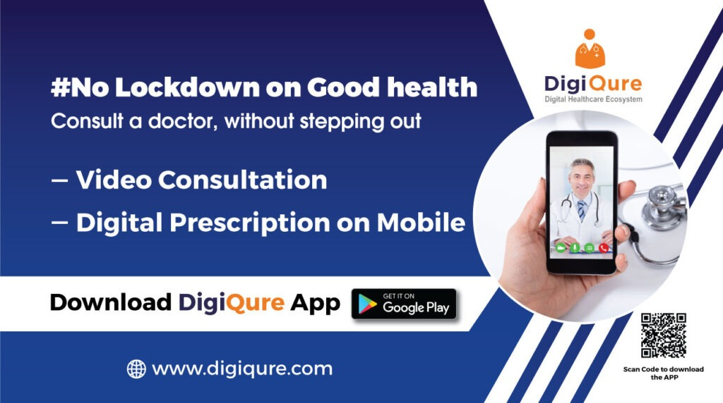 Video Consultation with DigiQure