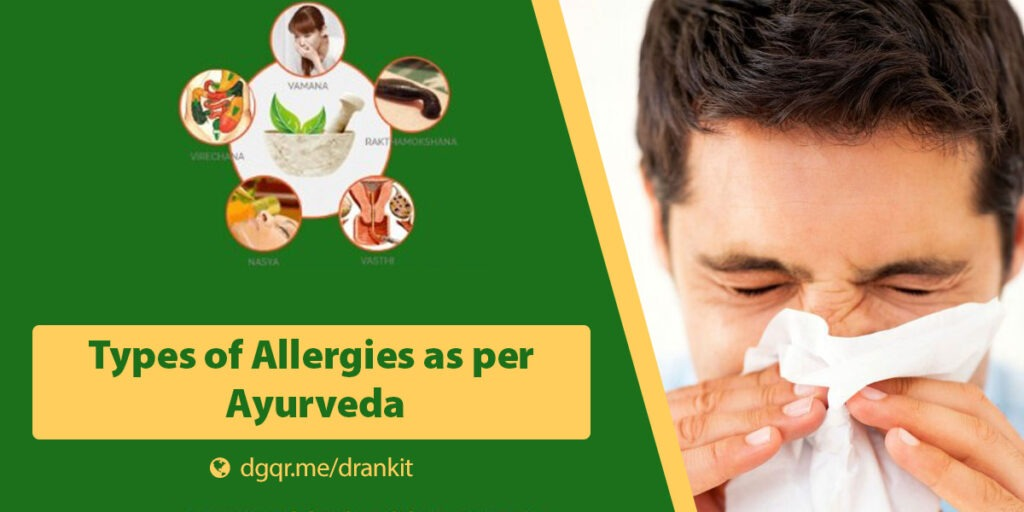 Types Allergies